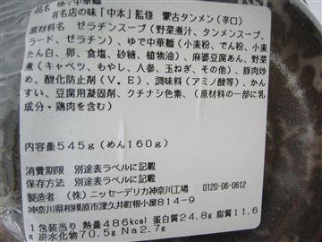 museum-44f