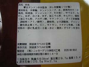 museum-47f