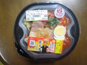 """<span class=""""title"""">蒙古丼チルド弁当</span>"""