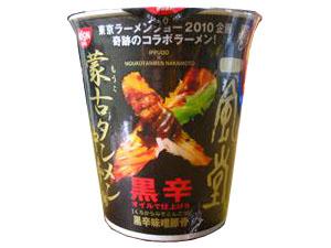 「黒辛味噌豚骨」カップ麺