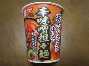 「辛味噌担々麺」カップ麺