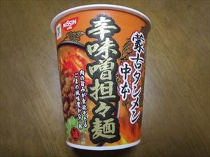 "<span class=""title"">「辛味噌担々麺」カップ麺</span>"