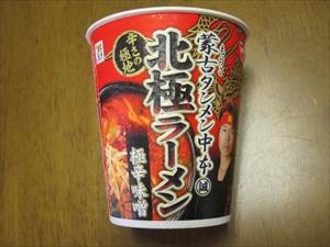 「北極ラーメン」カップ麺