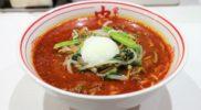 hokkyokunotsuki1