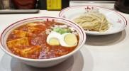 tsukekarafuto1