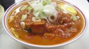 gomokuhiyamitanmen1