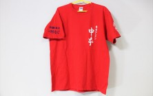 刺繍入り赤白Tシャツ