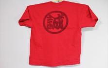 赤黒Tシャツ