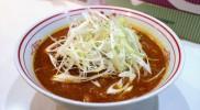 hokkyokunokajitsu1