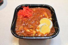 currymabobento1