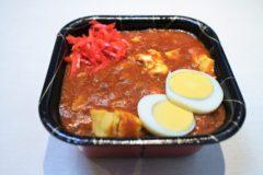 currymabotanpinbento1