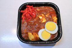 currymabotanpinbento2