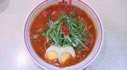 tomaton2