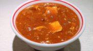 currymabotanpin1