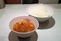 currymaboteisyoku