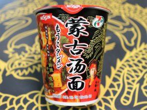 中国「蒙古湯面」カップ麺