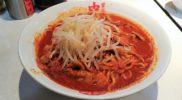 hokkyokujumbo1