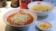 hiyashinoukoukyotonhokkyoku1
