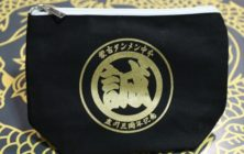 tachikawa3anip1