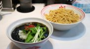 itoshinocurry1