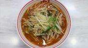ichikawamisoramen2