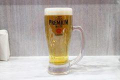 premiummalts1