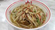 ichikawashioramen1