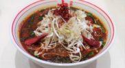 hyakkiyakou1