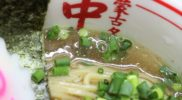 natsuirotanmen3